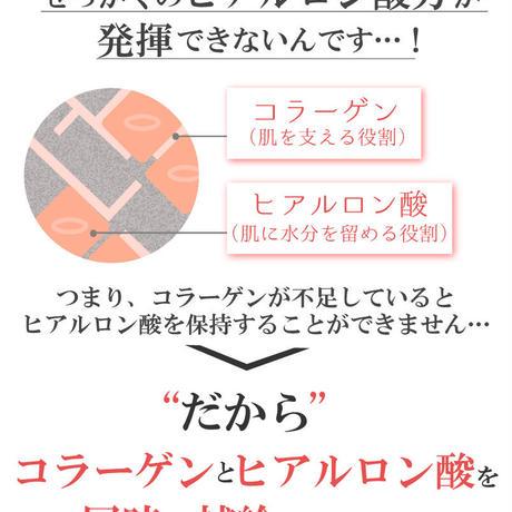ぷるコラ 100g