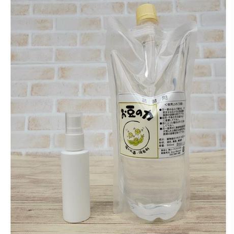 人にやさしい抗菌・消臭スプレー【お豆の力】詰替用500mlと空ミニボトルのセット