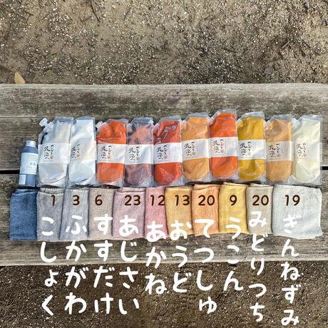 土に還る染料【ベンガラ泥染め】200ml