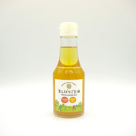 自然栽培 無濾過 生しぼりごま油 140g
