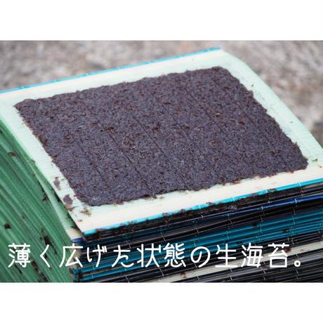 出水産 焼き海苔「薫」  10枚入