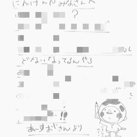 5c0fa89dc49cf357e3c67d61
