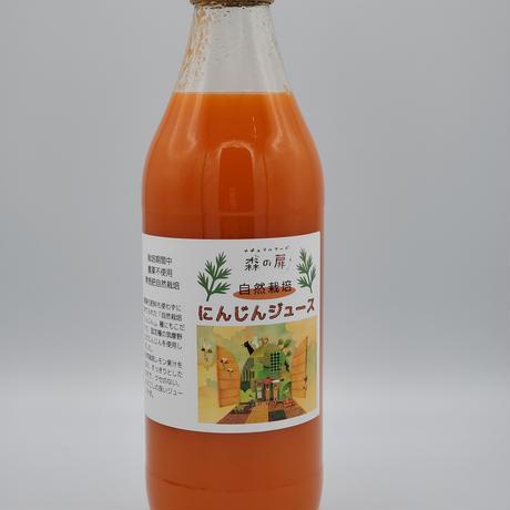 自然栽培 にんじんジュース1ℓ