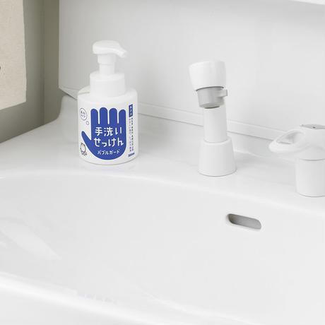 手洗いせっけんバブルガード 300mL