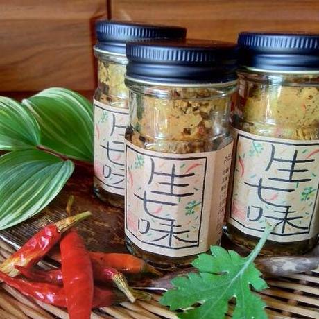 お鍋やラーメン、おでんに最高!!自然栽培のみかんの皮を使った生七味 60g