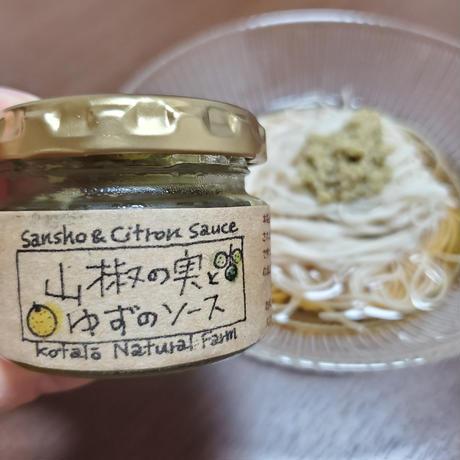 山椒の実とゆずのソースとそうめんのセット