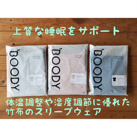 BOODY オーガニック竹布のグットナイトスリープTシャツ
