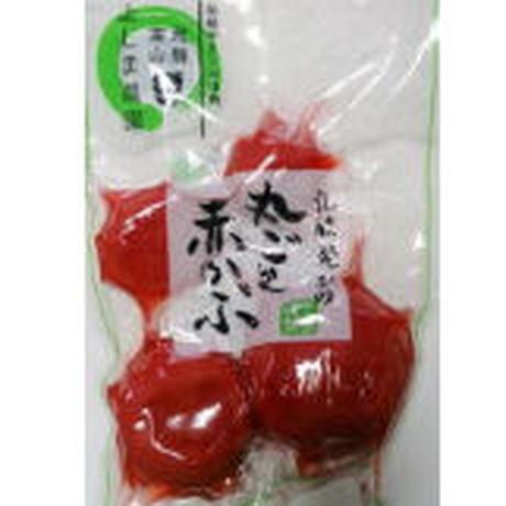 【飛騨高山よしま農園】無添加!丸ごと赤かぶ(赤かぶ丸漬)150g