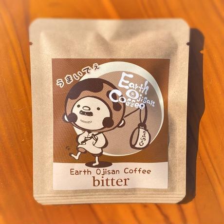 EARTHおじさんのオーガニックコーヒー【ティーバッグ1袋入】