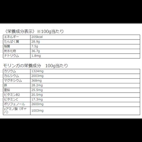定期便 モリンガ粒・モリンガ葉100%使用 300粒(0.1g×300粒)
