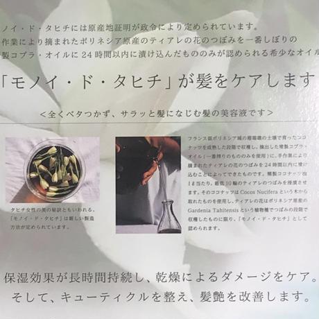 【PiMシャンプー・トリートメント・ヘアオイルセット】重損傷髪ダメージケア