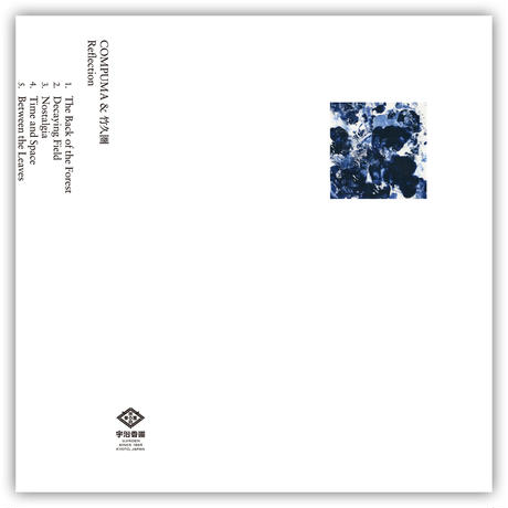 COMPUMA & 竹久圏 「Reflection」