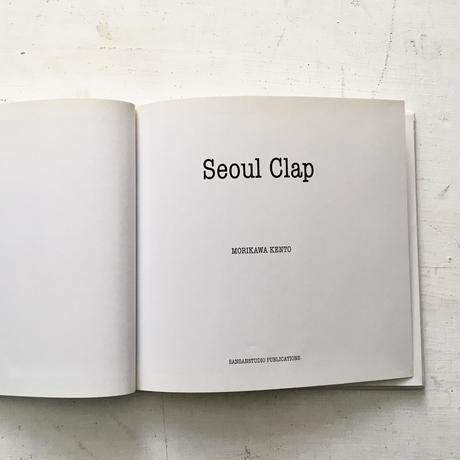 森川健人 『Seoul Clap』