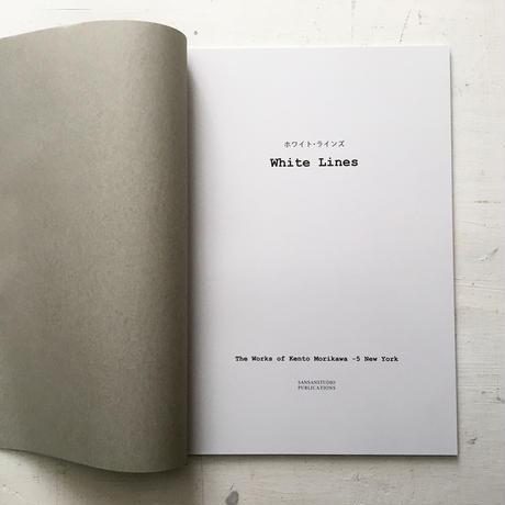森川健人 『White Lines』