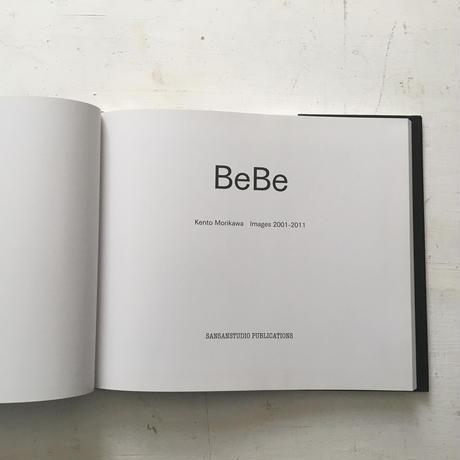 森川健人 『BeBe』