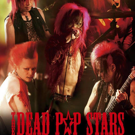 THE DEAD P☆P STARS / DVD「The 20th anniversary memorial day」