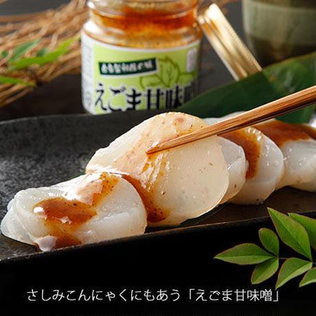 えごま甘味噌×3瓶 セット