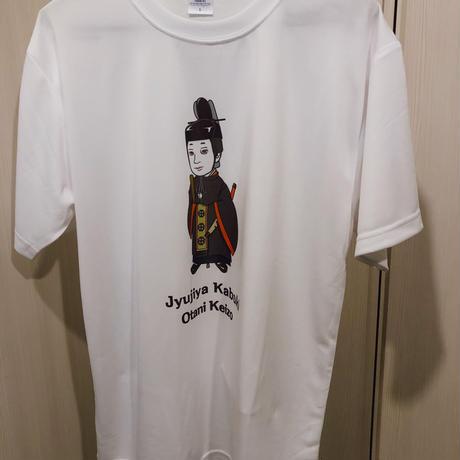 『十字屋御後援』3,500円マロ Tシャツ白+A3クリアファイル+マロ団扇+限定動画配信