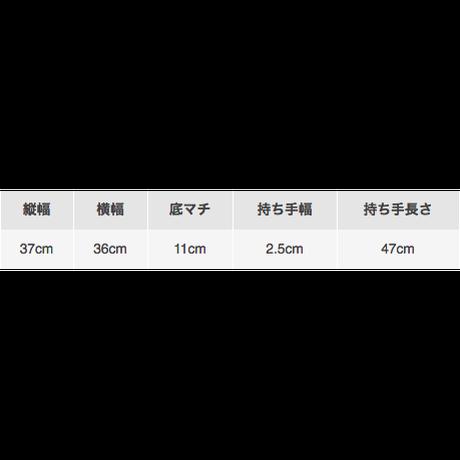 """たなかみさき""""準備運動""""トートバッグ"""