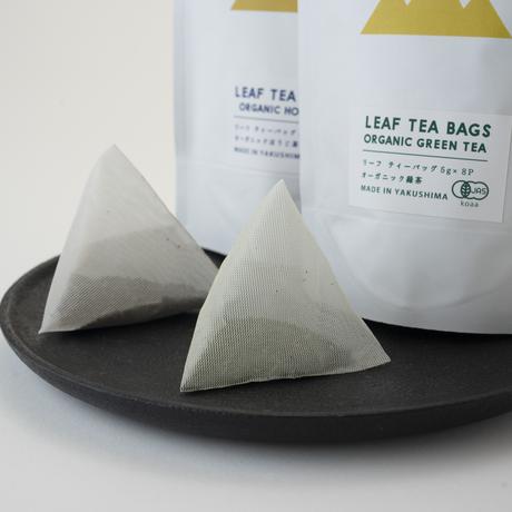 【定期便】リーフティーバッグ オーガニック緑茶 / 屋久島八万寿茶園