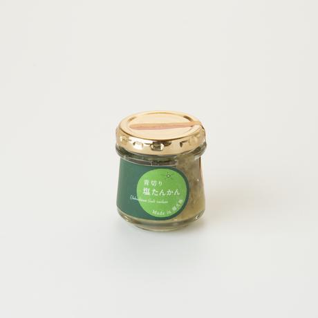 青切り 塩たんかん  / やくしま果鈴 山のおやつ工房
