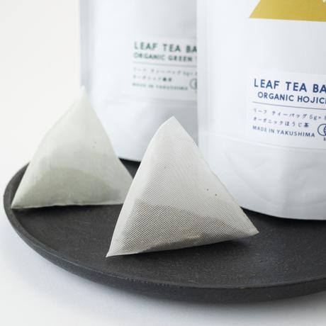 【定期便】リーフティーバッグ オーガニックほうじ茶 / 屋久島八万寿茶園