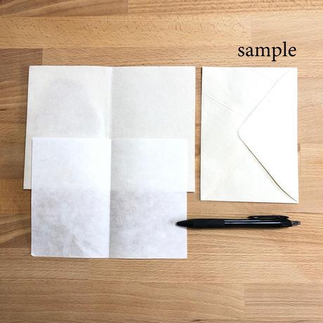小川和紙×グアテマラの民族衣装クラフトカード(Aグループ6種)