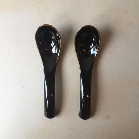 白山陶器 レンゲ 磁器 天目 2本セット