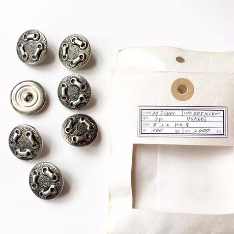 Vintage button/ヴィンテージボタン  MSV005/Metal Silver/7pcs set