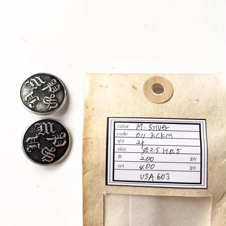 Vintage button/ヴィンテージボタン MSV011/Metal Silver/2pcs set