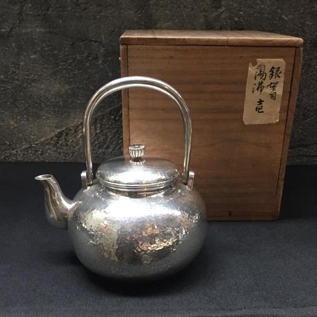 Japan Vintage 山口金匠堂 丹金 精銀 純銀 376g 槌目 湯沸 銀瓶 煎茶 望月型 茶道具