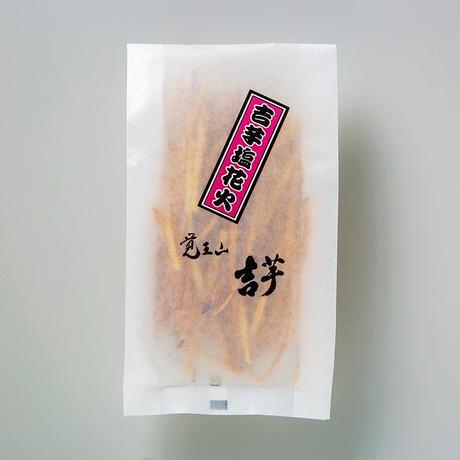 吉芋塩花火(塩味けんぴ)