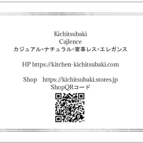 Kichitsubaki¥5500分ギフト券