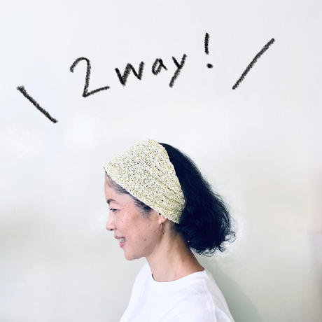 2way head band タイプA(幅広)編み物キット
