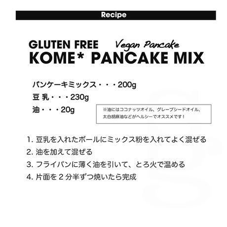【s/g】  KOME* PANCAKE MIX 200g