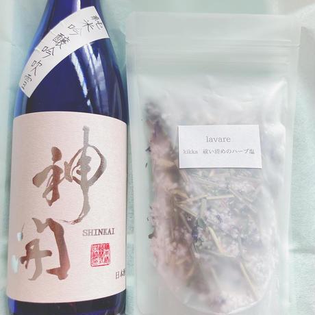 祓い清めの浄化セット【日本酒とハーブ塩】