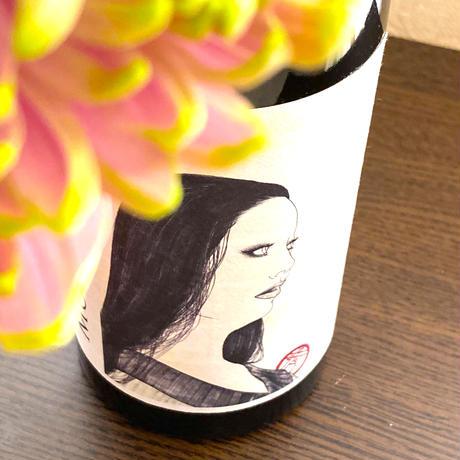 笑四季 貴醸酒 MONSOON '山田錦' 火入