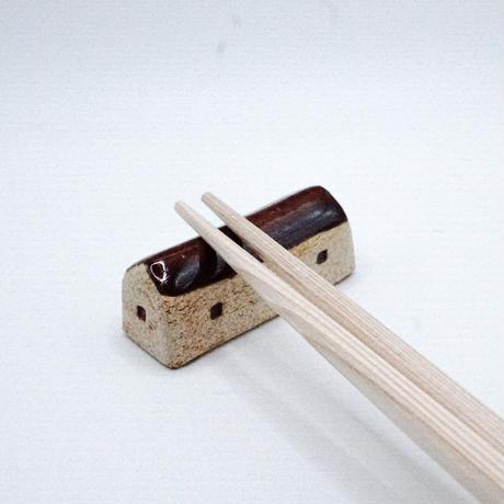 中川雅佳 家ロング 箸置き