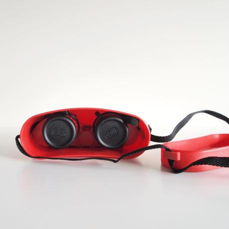 Navir Field Glasses
