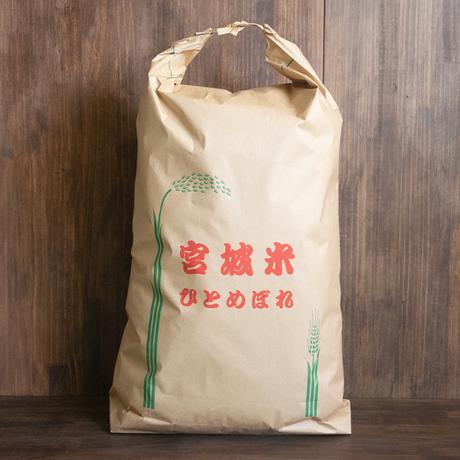 宮城県産ひとめぼれ(玄米)25kg