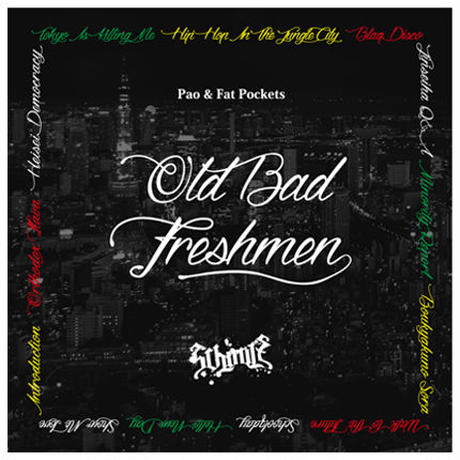 Schoolz / Old Bad Freshmen -CD-
