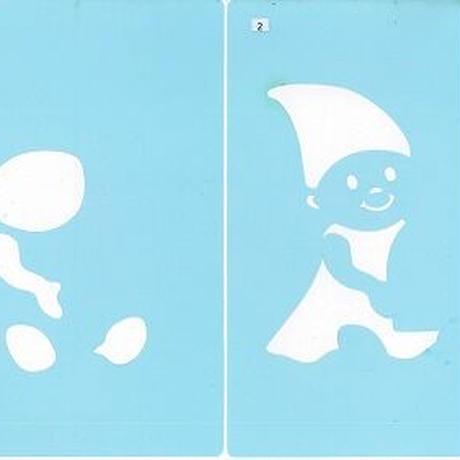 A3-3【ハートを持つ小人】