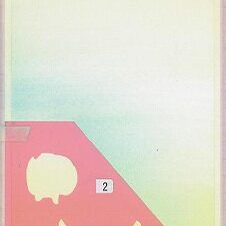 B6【ほおずき】