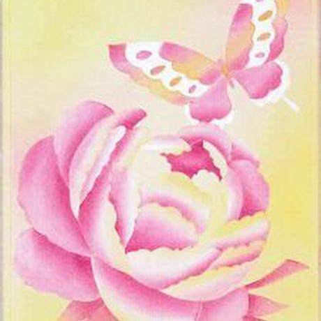 B5【シャクヤクと蝶】ピンク