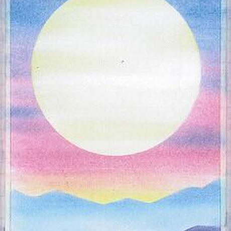メッセージカード【オオカミ】