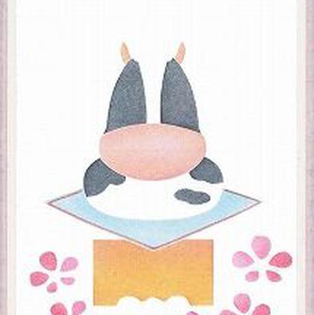 メッセージカード【牛のお鏡もち】