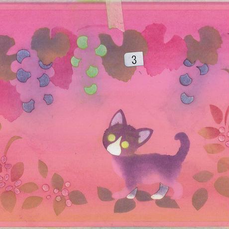B6【ぶどうと猫】