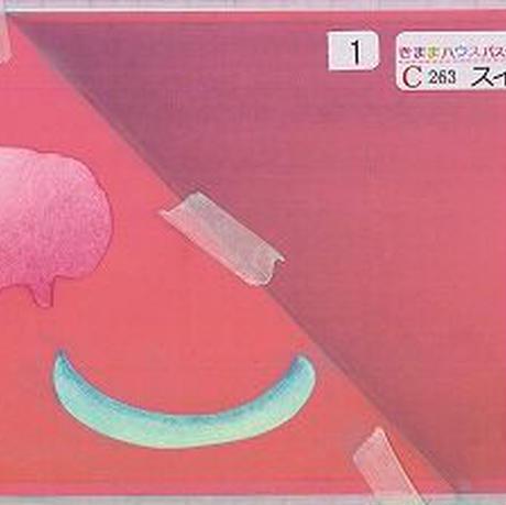 メッセージカード【スイカ】