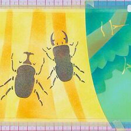 B6【カブトムシとクワガタ】