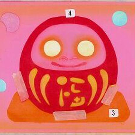 B6【福だるま】